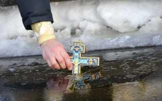 Приметы, обряды и традиции на Крещение