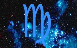 Знак зодиака Дева: характеристика, совместимость
