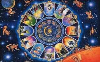 Тайны астрологии: совместимость знаков зодиака в любви и отношениях