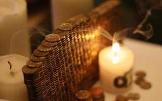 «Книга Перемен»: гадание на трех монетах
