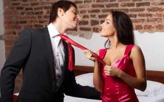 Как навсегда привязать к себе парня, мужчину: мощные заговоры и ритуалы