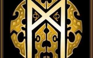 Значение руны Манназ в гадании: прямое и перевернутое положение