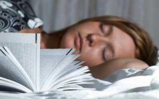 К чему снится человек, который нравится, и имеет ли такой сон значение?