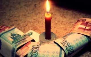 Действенные обряды и ритуалы на новолуние для привлечения богатства и любви