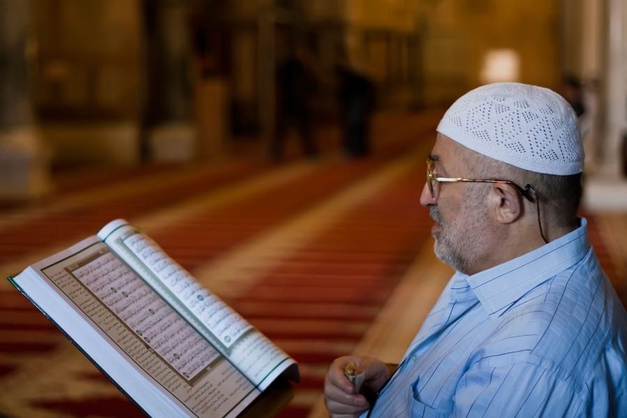 Чтение сур и аятов из Корана для очищения дома