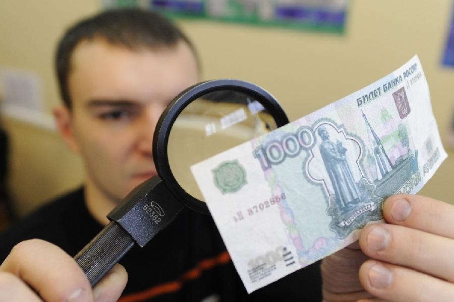 Что предрекает сон, в котором привиделись фальшивые деньги?
