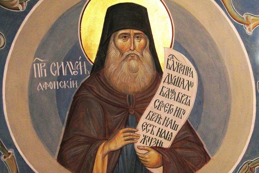 Как и для чего читают молитву задержания старца Пансофия Афонского?