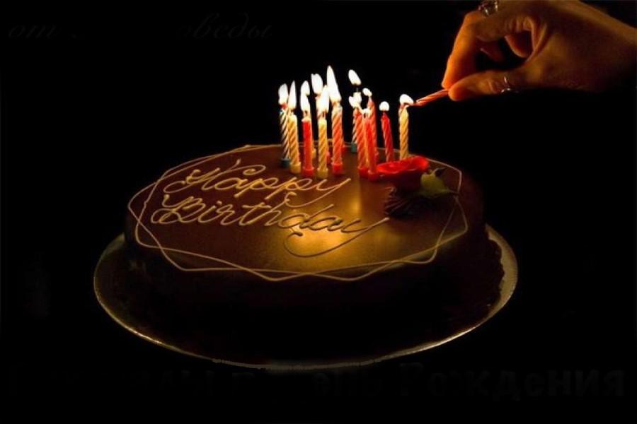 Ритуалы в День рождения для привлечения счастья, любви и удачи
