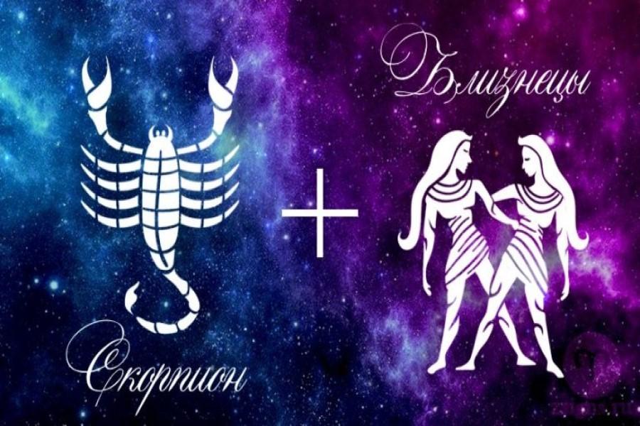 Скорпион и Близнецы: совместимость в любви и дружбе