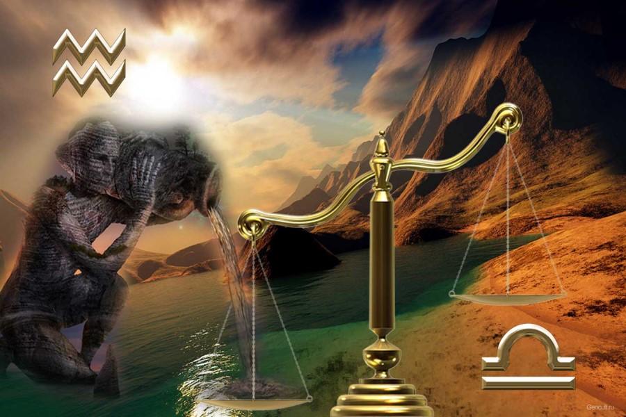 Весы и Водолей — совместимость знаков зодиака в любви и дружбе