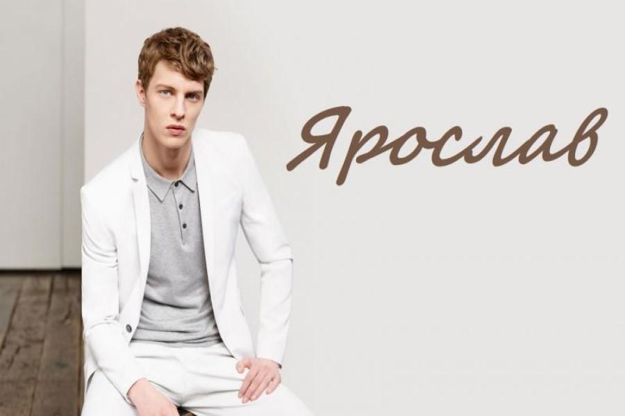 Ярослав: значение имени, характер и судьба