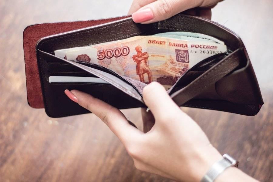 Заговоры на новый кошелёк и ритуалы, чтобы деньги водились