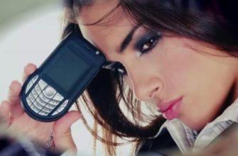 """Ждать ли мне его звонка?"" - онлайн гадание на кртах Таро"